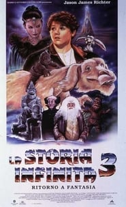 La storia infinita 3 1994