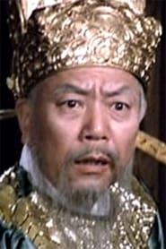 Tien Shun