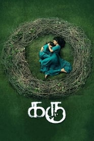 Karu Full Movie