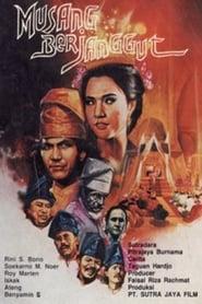 Musang Berjanggut 1983