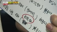 Member's Week 7 - Lee Kwang Soo Special