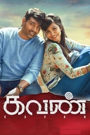 Watch Kavan 2017 Full Hindi Dubbed Movie Free Online