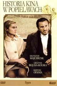 History of Cinema in Popielawy (1998)