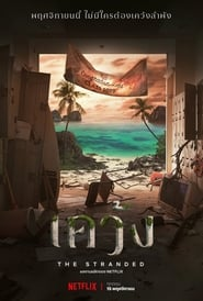 Nada ao Redor – The Stranded