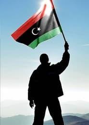 El abismo libio (2021)