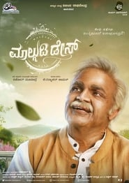 Malgudi Days (2020) HDRip Kannada Full Movie Online