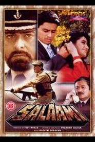 Salaami 1994