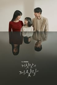 Lie after Lie Episode 9