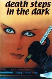 Passi di morte perduti nel buio (1977)