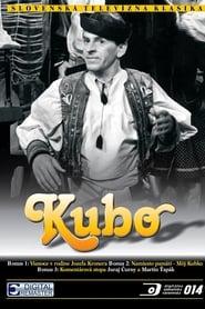 Kubo (1965)