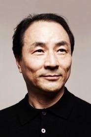 Kim Myung-Kon