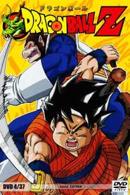 Dragon Ball Z: Temporada 2