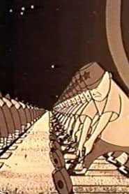 Interplanetary Travel (1955)