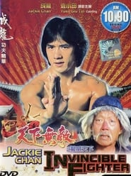 Jackie Chan - Invincible Fighter