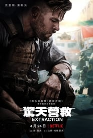 Extraction - When the mission ends, redemption begins - Azwaad Movie Database