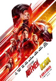 Ant-Man and the Wasp
