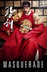 Masquerade 2012 HD | монгол хэлээр