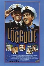 A Policeman's Life (1985)