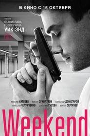 Weekend (2013) CDA Online Cały Film