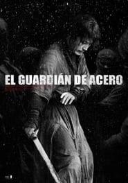 El guardián de acero (2020)