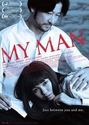 My Man (2014)