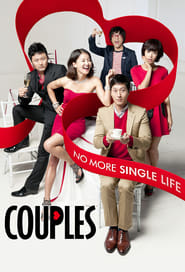 Poster Couples 2011