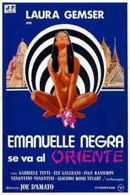 Emanuelle negra se va al oriente 1976