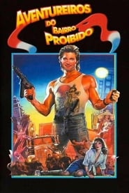 Os Aventureiros do Bairro Proibido Torrent (1986)