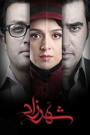 Poster Shahrzad 2018