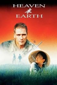 Poster Heaven & Earth 1993