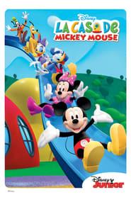 La casa de Mickey Mouse 2006