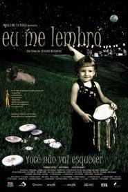 I Remember (2005)