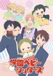 ver gakuen babysitters online (Anime) Temporadas completas sub español