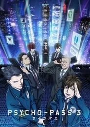 Psycho-Pass: Temporada 3