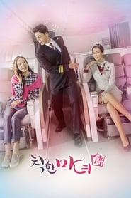 Regarder Serie 착한마녀전 streaming entiere hd gratuit vostfr vf