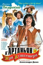 D'Artagnan and Three Musketeers - Free Movies Online