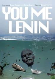 Sen Ben Lenin