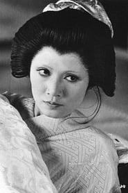 Kazuko Inano