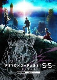Poster Psycho-Pass: Sinners of the System - Case.3 In the Realm Beyond Is ____ 2019