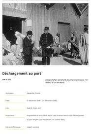 Alger: déchargement au port -  - Azwaad Movie Database