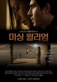 Missing William (2014)