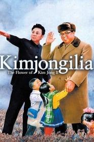 Kimjongilia (2009)
