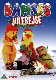 Bamses Julerejse 1996