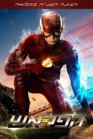 The Flash - Season 2 Episode 1 : The Man Who Saved Central City