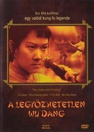 Wudang poster