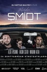 Əlvida,Şmidt! 2019