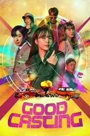 Good Casting (2020)