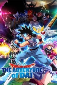 poster Dragon Quest: The Adventure of Dai