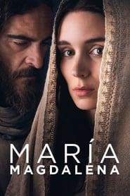 María Magdalena (2018) | Mary Magdalene