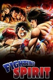 مشاهدة مسلسل Fighting Spirit مترجم أون لاين بجودة عالية